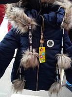 Куртка-парка зима с забавным капюшоном