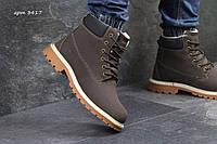 Кожаные мужские зимние ботинки (3417)