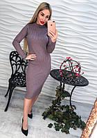 Женское модное платье осеннее теплое по колено машинная вязка (5 цветов)