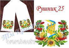 Заготовка рушника под вышивку бисером или нитками Рушник №25