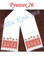 Заготовка рушника под вышивку бисером или нитками Рушник №26