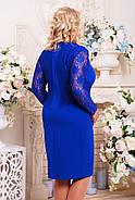 Женское платье с гипюром Тая цвет электрик размер 52-60 / батальные размеры, фото 2