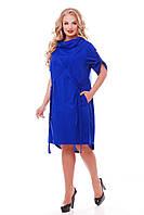 Платье женское Берта электрик, фото 1
