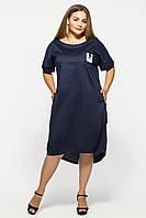 Платье женское Бриджит синее, фото 1