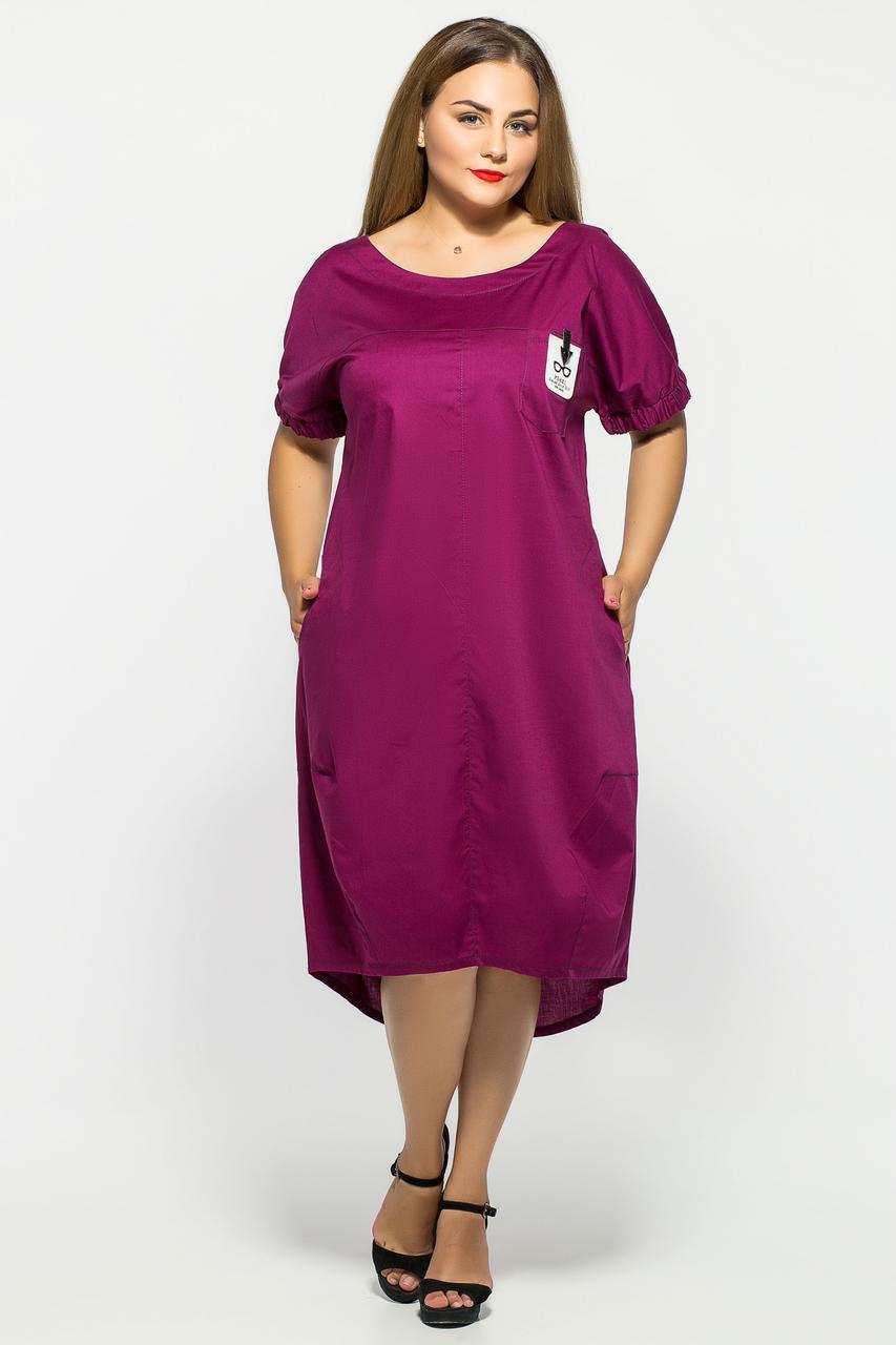 Платье женское Бриджит фуксия