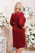 Женское платье на каждый день Ольга цвет вишня размер 52-62 / батальные размеры, фото 2