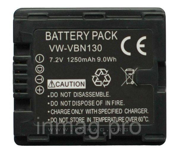 Аккумулятор для Panasonic VW-VBN130, 1250 mAh. УЦЕНКА!