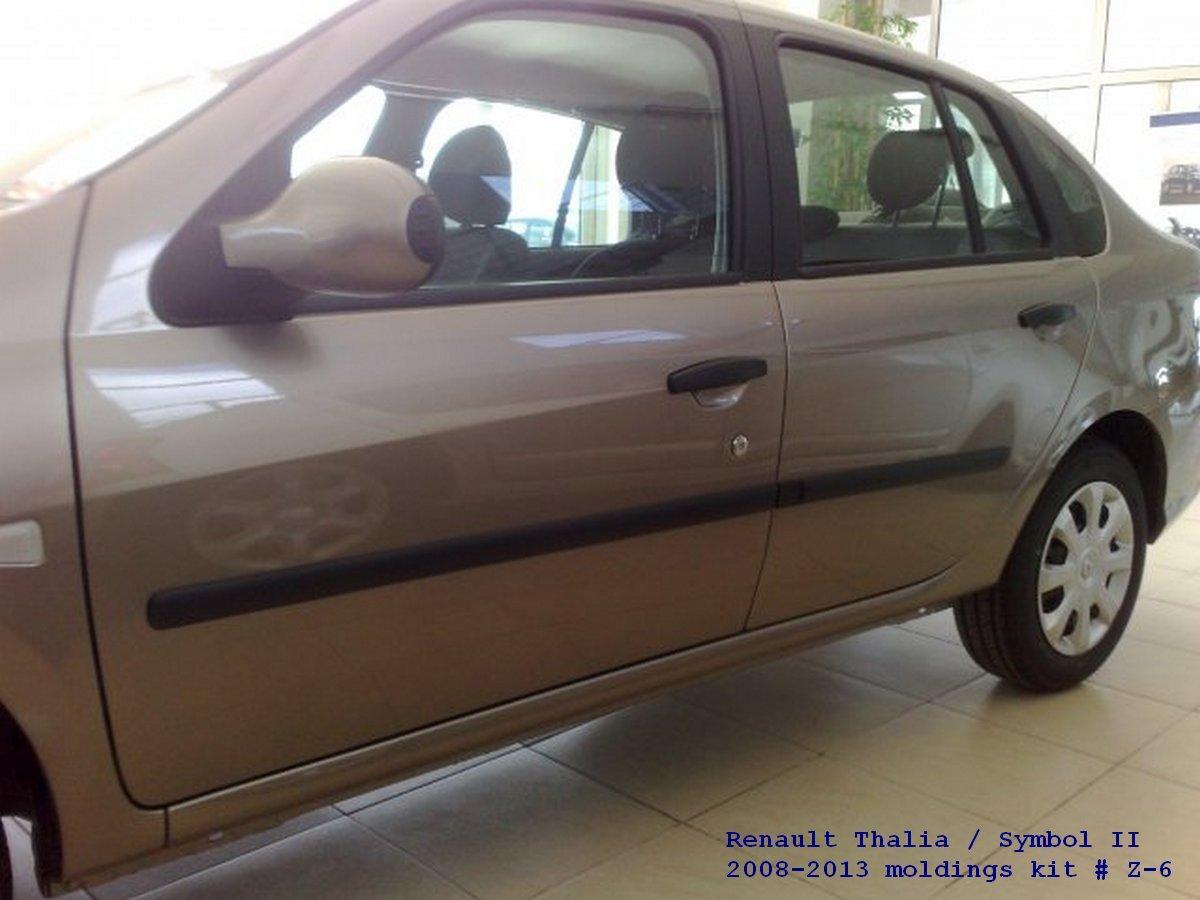 Молдинги на двери Renault Symbol II / Thalia II 2008-2013