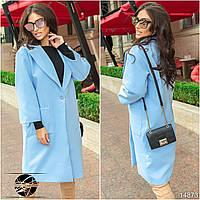 Женское кашемировое пальто голубого цвета с карманами. Модель 14873, р.42-46