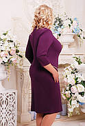 Женское платье на каждый день Ольга цвет слива размер 52-62 / батальные размеры, фото 2