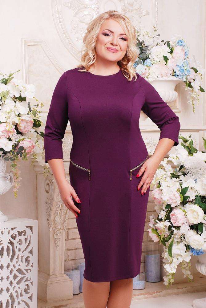 Женское платье на каждый день Ольга цвет слива размер 52-62 / батальные размеры