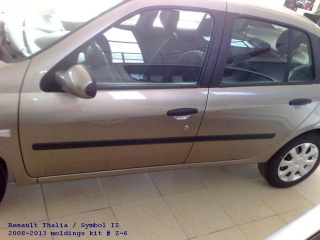 Z-6 Door moldings Renault Symbol II / Thalia II 2008>