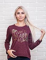 """Модная женская кофточка с надписью """"Live Laugh Love"""""""