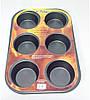 Форма для випічки кексу 6 штук(круглий)