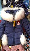 Зимняя куртка на овчине (девочка)