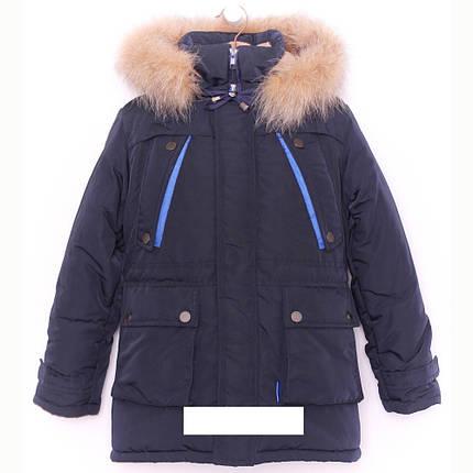 Зимняя детская подросток курточка парка для мальчика Марк, фото 2