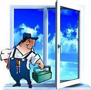 Установить металлопластиковые двери и окна