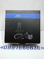 Led Headlight H1 4000LM 6500K White