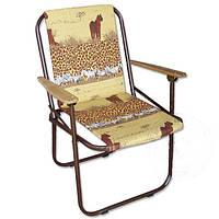 """Кресло раскладное  """"Комфорт"""""""