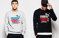 Теплая зимняя спортивная кофта, толстовка Puma!  Forever Faster!