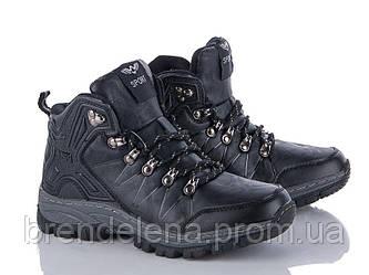 Стильні зимові кросівки для підлітка р 41