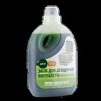 Дезодорирующая жидкость верхнего бака для биотуалетов Кемпинг 0.8 л (4820152611277)