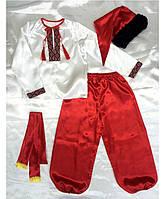 Премиум! Украинец Маскарадный Костюм для мальчика, Комплектация 4 Элемента, Размеры 3-8 лет, Украина