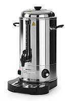 Кипятильник-кофеварочная машина с двойными стенками 9л. 211403 HENDI