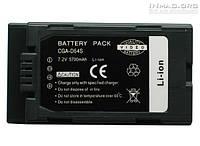 Аккумулятор для видеокамеры Panasonic CGA-D54S, 5400 mAh.