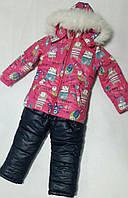 Супер теплые зимние костюмы комбинезон и курточка с натуральным мехом