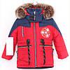Зимняя детская  куртка парка на мальчика Спинер