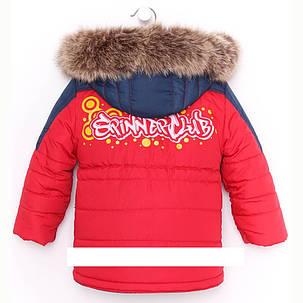 Зимняя детская  куртка парка на мальчика Спинер, фото 2