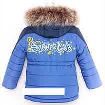 Зимняя детская  куртка парка на мальчика Спинер, фото 3