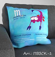 Подарочная подушка с 3-д рисунком. Знаки зодиака.Скорпион. Подарок на праздник