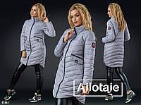 Удлинённая стёганная куртка с невысоким воротничком.
