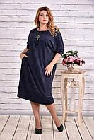 Синее теплое платье для полных женщин 0616