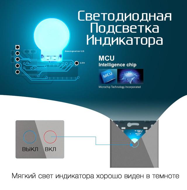 Светодиодная подсветка Сенсорный выключатель Livolo на 1 линию 1 модуль Белый VL-C701-11