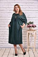 Зеленое теплое платье для полных женщин 0616