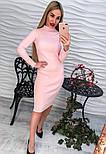 Женское модное платье на осень теплое (5 цветов), фото 4