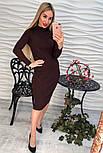Женское модное платье на осень теплое (5 цветов), фото 6