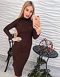 Женское модное платье на осень теплое (5 цветов), фото 7