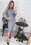Женское модное платье на осень теплое (5 цветов), фото 8