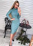 Женское модное платье на осень теплое (5 цветов), фото 10
