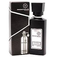 Парфюмерная вода-спрей Мontale White Musk (Белый Мускус)