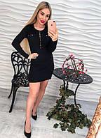 Женское богатое осеннее модное платье с пуговицами под золото