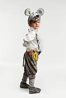 Детский костюм Мышонок малыш, рост 90-110 см