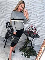 Женский осенний модный теплый костюм-кофта и юбка (2 цвета)
