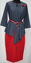 Костюм женский: синяя блуза и красная юбка, Турция
