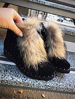 Зимние ботинки с мехом енота натуральный замш