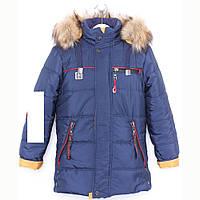 Куртка парка детская подростковая на мальчика Игорь